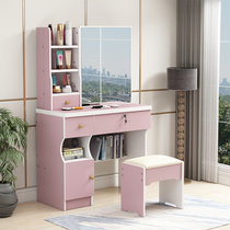 New Dresser Bedroom Assembly makeup Table Mini Small house make-up desk modern simple makeup cabinet 6070CM