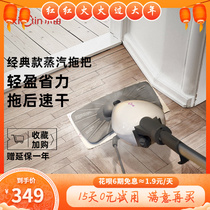 Oda steam mop household electric mop wood floor rub the high temperature washing non-wireless cleaning machine 3102