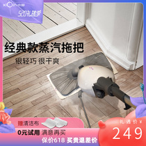 Oda steam mop household electric mopping machine wood floor rub high temperature wash non-wireless cleaning machine 3102