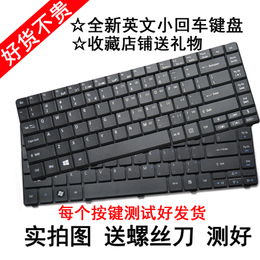 Acer E1-451G ZQT 4743 4752 MS23417 3810 4738 4820T 4736 Keyboard