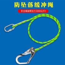 ASOL labor insurance supplies safety belt safety rope single large hook safety belt lanyard safety lanyard
