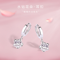 925 sterling silver net red earrings female temperament Super fairy long section of the high sense of flowers girl heart ins earrings small ear buckle tide