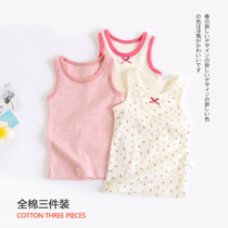 Childrens vest female baby T-shirt cotton backing sleeveless shirt little girl baby belly vest pajamas summer