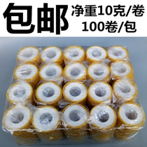 Raw material with 20 meters gas thickening widening sealing waterproof tape Big Red Roll polyethylene 100 roll 10g