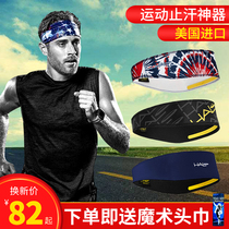 American HALO sweatband male sports headscarf female basketball antiperspirant yoga wide hair band running sweat band