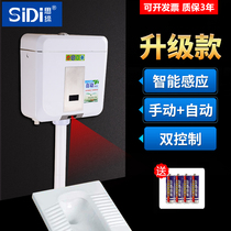Think fully automatic induction water tank squat toilet induction flusher squat pit water tank stool flush toilet bathroom