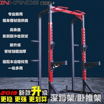 Commercial squat rack private gym net weight 130 kg multi-function elected rack gantry commercial