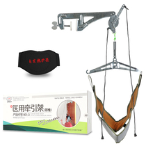 Yonghui b10--3 door suspended cervical traction rack with rack household stretcher chair correction hanging neck Home