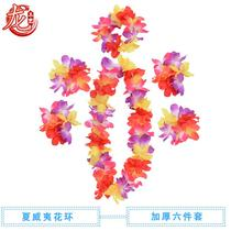 Hawaiian Garland suit adult children upgrade Garland six-piece thickened encryption hula dance accessories