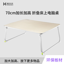 Mak folding table bed computer Lazy Table Small Desk College student dormitory study writing table increase height