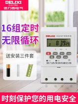 Delixi timer lamp time controller micro-ordinateur time Control switch time and time 220v arrêt automatique
