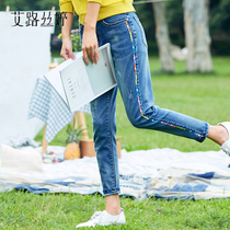 Allus Ting 2019 spring and Autumn new blue loose casual embroidery pants middle waist small jeans womens spring dress