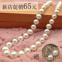Natural freshwater pearl necklace nearly round light white full genuine fashion simple to send Mother Mother Mothers day