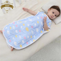 Newborn spring and autumn thin toddler childrens newborn air conditioning by the spring and summer baby anti-kick by sleeping bag baby spring and autumn full.