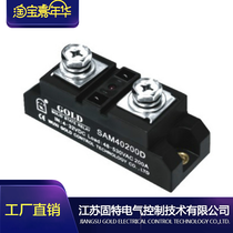 Solid state relay sam40120d Ssr industrial-grade single-phase solid state relay at Good Wuxi plant.