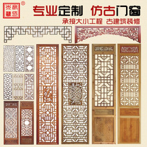 Dongyang wood carving Chinese style antique screen antique doors and windows Chinese style flower lattice porch partition flower lattice solid wood doors and windows carving