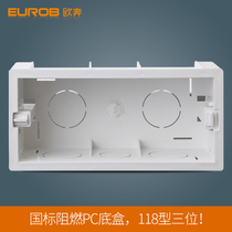 Oupen cassette switch socket dark wire box type 118 Universal Bottom box 3-bit box bottom box