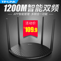 TP-LINK Wireless router WIFI through the wall Wang gigabit dual-band TPLink home high-speed fiber 5G through the wall WI-FI unlimited oil spill oil wdr5660