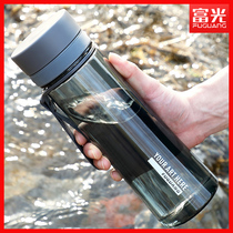 Rich light plastic water cup portable 1000ML large capacity male students anti-drop simple space tea sports summer