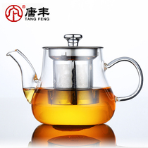 Tang Feng glass teapot set home high temperature resistant black tea filter bubble teapot thickened heat-resistant flower teapot single pot