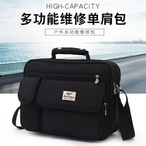 Tool bag large multi-functional canvas bag thickening wear-resistant appliances repair electrical package small after-sales package hardware package