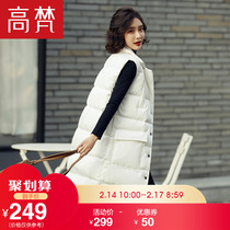 High Vatican down jacket vest female long section Korean version of the 2018 new wave of autumn and winter suit collar Fashion jacket horse tide