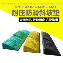 Step pad slope pad road teeth car threshold pad road slope plastic slope pad rubber climbing triangle pad
