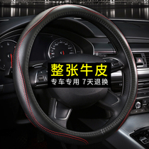 Steering wheel cover Honda Accord Fengfan crv xrv Fit Civic Ling pie urv Crown Road binzhi leather free hand-stitched