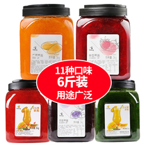 Shield Emperor strawberry jam particles fruit meat 3kg tea strawberry sauce baking bread sauce smoothie tea shop dedicated