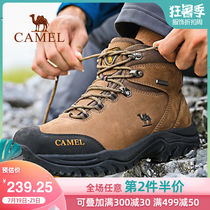 Camel hiking shoes men and women waterproof non-slip wear-resistant hiking outdoor shoes summer travel sports high-top hiking boots