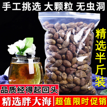 Fat sea 250g hand-picked selection of fat Sea Tea Soaked in water to clear throat tea bulk bagged herbal tea