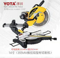 Original Zeda 1442 belt-type boundary aluminum machine 14-inch rod aluminum cutting machine 45 degrees angle sawing aluminum machine