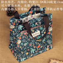 Pastoral floral square trumpet lunch box bag waterproof cloth bag convenient to work with rice bag lunch box
