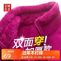 Fleece coral fleece fleece coat women men outdoor warm and thick fleece jackets on both sides