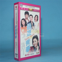 Genuine TV series disc Disc speed youth collectors edition 7dvd Chen Bolin Wang yujieke Youren