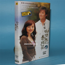 Genuine Korean TV series disc oh win Bong Sung Young economic version 3DVD an Zhixu Cai Lin