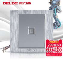 Delixi switch socket drawing silver panel network cable socket panel drawing switch computer socket