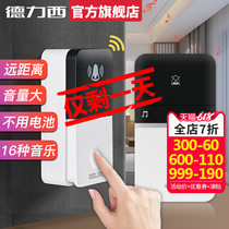 Delixi home wireless smart doorbell ultra long distance a drag two electronic remote control door Ling self-generating pager