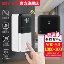 Delixi home wireless smart doorbell switch self-generation power supply remote distance electronic drag two doorbell