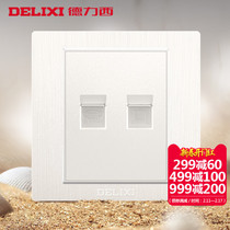 Delixi switch socket ya White brushed panel wall switch network plug Golden telephone computer socket