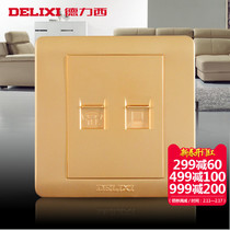 Delixi switch socket panel 86 type telephone network wall socket champagne color telephone computer socket