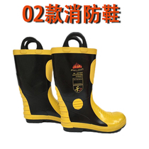 97 models 02 fire fighting boots 14 3C certification fire retardant rubber boots anti-smashing stab-resistant steel head steel water shoes