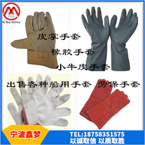 IMPA190111 leather palm gloves 190121 190122 rubber gloves 190112 leather marine gloves.