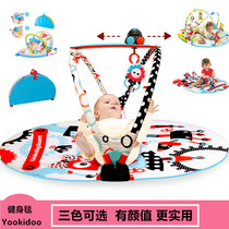 U.S. yookidoo pedal baby fitness rack music game blanket toys 0-3-6-12 months.