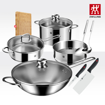 German Zwilling stainless steel kitchenware Chinese wok set home wok milk Pot Soup Pot Steamer tool cookware