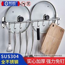 304 stainless steel strong sucker bracket hook kitchen nail-free sticky hook tile wall hanging No Trace sticky hook pot cover frame