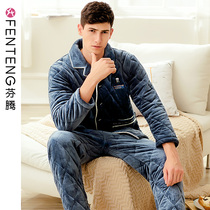 Finn Winter Coral Velvet cotton pajamas young man thickened pure color velvet flannel Cardigan Home suit set