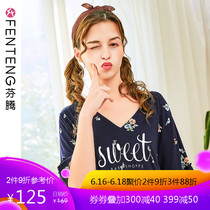 Fen Teng short-sleeved nightdress female summer cotton thin section in the long skirt v collar cute Korean cotton dress Home Service