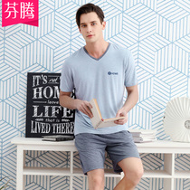 Fengteng new pajamas men summer knit cotton short-sleeved shorts thin summer mens solid color Home service suits