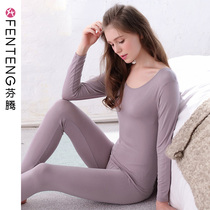 Fentan autumn and winter thermal underwear female solid color thin section bottoming shirt slim qiuyi qiuku tight body suit